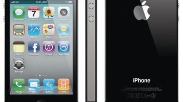 ¿Cuánto cuesta el iPhone 4?