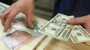 ¿Cuánto cuesta un dólar?